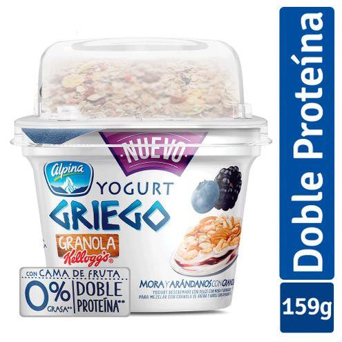 Comprar Yogurt Griego Alpina Granola X 159g