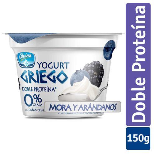 Comprar Yogurt Griego Alpina Mora Y Arandanos X 150ml