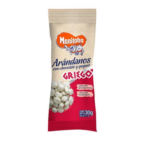 Comprar Arandanos Recubierto Yogurt Griego X 30g